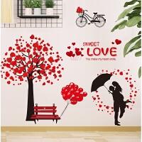 卧室温馨墙纸自粘壁纸房间装饰品浪漫贴纸床头墙壁墙贴画爱情树