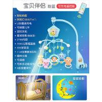婴儿床铃0-1岁玩具3-6个月12音乐旋转摇铃床头铃宝宝