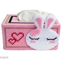 立体绣3D十字绣新款客厅家居手工兔子抽纸巾盒毛线绣钻石画