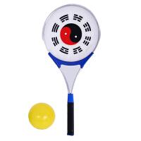 太极柔力球 中老年铝合金柔力球拍运动太极柔力球拍套装组合