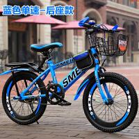 儿童自行车童车男孩20寸6-7-8-9-10-11-12岁变速赛车小学生单车 其它