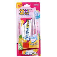 韩国Sanita-Denti莎卡孕产妇牙膏牙刷3合1套装口腔护理孕产妇专用