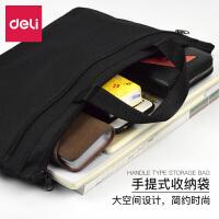 得力5840文件袋A4办公用品拉链袋资料袋女士帆布手提包男士公文包