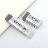 橡皮半磨砂学生用擦得干净圆珠笔沙橡皮水笔可擦钢笔橡皮擦