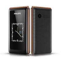 Philips/飞利浦 E259S 翻盖老人机大字大声大屏长待机老年手机男女款移动 双卡双待按键学生备用机