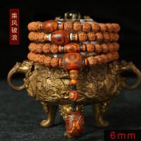 自然印尼爆肉小疙瘩金刚菩提子108颗手串男女佛珠手链项链
