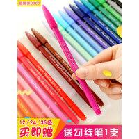 韩国monami慕娜美3000水彩笔手账勾线笔彩色笔中性笔糖果色可爱创意水性笔慕那美手绘纤维笔36色水笔文具套装