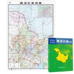 中华人民共和国分省系列地图:黑龙江省地图(0.749米*1.068米 盒装折叠)