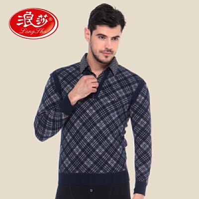 浪莎保暖内衣男士衬衫领三重奏休闲保暖内衣套装加厚加绒保暖内衣 浪莎正品,低价促销