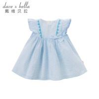 戴维贝拉夏装新款女童连衣裙 宝宝公主裙DBZ7596