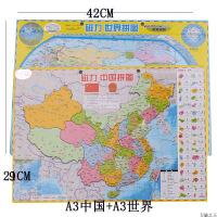 中国地图拼图大号中学生地理世界地图磁性政区地形图拼图地理学习中国世界地图玩具