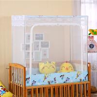 定做蚊帐罩儿童宝宝婴儿床防蚊罩带支架通用蒙古包新生儿可折叠
