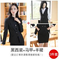小西装外套女短款2019春装新款韩版黑色西服套装正装职业装工作服 4X