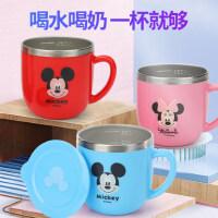 迪士尼儿童水杯宝宝喝水杯带刻度线不锈钢家用饮水杯防摔喝水杯子
