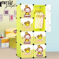 门扉 简易衣柜 卡通儿童衣柜宝宝衣服简易组合柜DIY树脂魔片衣橱