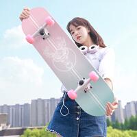 儿童双翘滑板车四轮滑板初学者青少年女生刷街