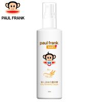 PF171010大嘴猴(paul frank)婴儿多效防蚊虫花露喷雾