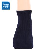 [秒杀价:4.9元,秒杀狂欢再续仅限4.6-4.10]真维斯男装 春秋装 净色船袜