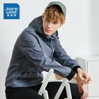 [618提前购专享价:102.9元]真维斯男装 2020春装新款斜纹特织布连帽净色外套