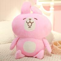 兔子毛绒玩具猫咪公仔小鸡玩偶布娃娃超可爱大号儿童礼物