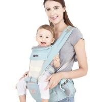 婴儿背带腰凳四季透气多功能前横抱式小孩儿童抱带宝宝抱娃单坐凳