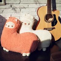 香薰羊驼午睡枕头抱枕可爱儿童腰靠办公靠枕独角兽玩具