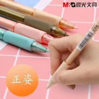 晨光活动铅笔0.5/0.7全自动铅笔免按压活动铅笔卡通可爱小清新铅芯0.7mm优握/防滑套装懒人自动出铅写不易断