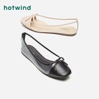 热风女士蝴蝶结休闲鞋H24W9503