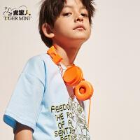 【2件3折到手价:62.4元】小虎宝儿男童2020新款套装夏季儿童运动休闲装中大童两件套韩版潮