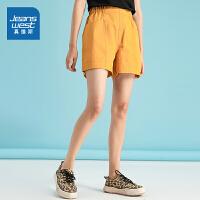 真维斯女装 时尚显瘦休闲短裤