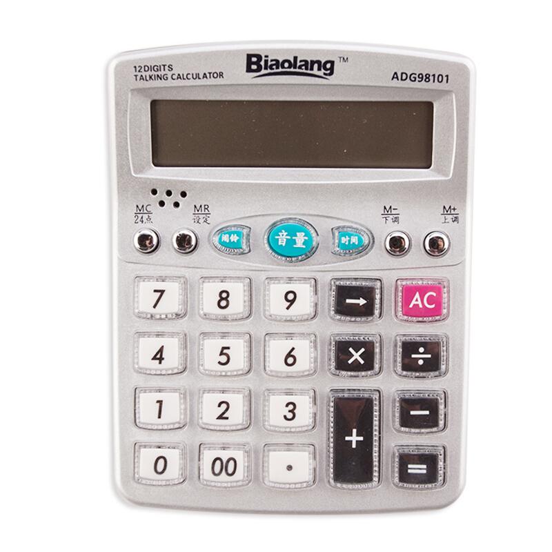 晨光(M&G)金属面板计算器计算机办公学生用品 ADG98101 小型语音计算器 银色