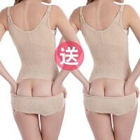 无痕款连体塑身内衣服收腹束腰燃脂塑形美体产后减肚子女 XS (适合90-110斤)