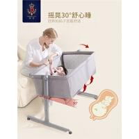 便携婴儿床拼接大床新生儿宝宝床摇篮床多功能带蚊帐