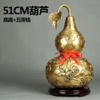 纯铜葫芦摆件葫芦摆件办公室卧室摆件铜工艺品家居装饰品