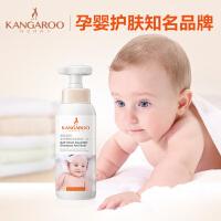 袋鼠妈妈【当当自营】孕婴洗护 柔呵婴幼羊乳洗沐二合一