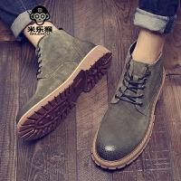 米乐猴 潮牌男鞋冬季马丁靴男英伦高帮鞋短靴沙漠靴中帮工装靴皮靴男靴子男鞋