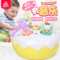 儿童大号敲击打地老鼠男女孩女童宝宝1-2周岁3打地鼠玩具