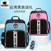 台湾unme贵族书包 儿童双肩减负背包 男女版小学生书包护脊双肩包3至6年级