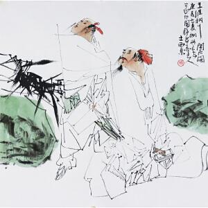 王西京《王维画意图》当代著名画家