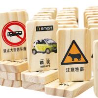 智力积木玩具 汽车品牌标志 交通标知识大全双面多米诺骨牌