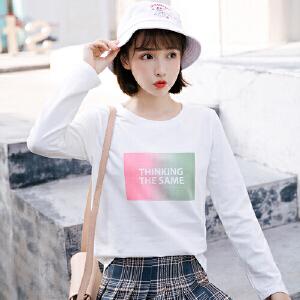 【超级品牌日!下单立减100!】2018秋装新款个性圆领印花长袖T恤女装潮