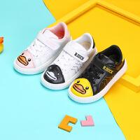 【4折价:99.6】B.Duck 小黄鸭童鞋板鞋 男女童小白鞋新款儿童运动鞋白色学生鞋B3083912