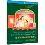 书虫・牛津英汉双语读物:爱丽丝镜中世界奇遇记(3级上 适合初三、高一年级)