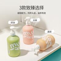 MINISO名创优品致臻系列洗发乳去屑保湿柔顺控油