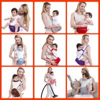 婴儿背带腰凳抱娃夏季四季通用宝宝前抱式初生