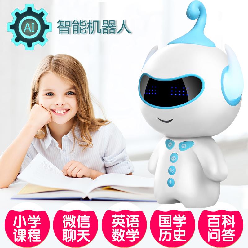 儿童早教机器人智能陪伴学习机 婴幼儿童早教机益智玩具AI语音对话宝宝英语讲故事机可充电下载0-3-6-15岁可充电wifi版1-6年级同步学习!wifi聊天 0-15岁学习内容