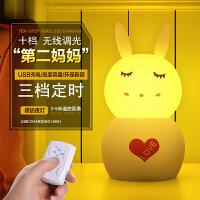 创意遥控充电小夜灯迷你萌萌可爱兔子台灯