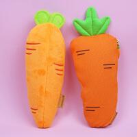 创意胡萝卜笔袋 简约套装笔盒送男女同学礼物 初中小学生文具袋