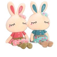 毛绒公仔礼物送女生 粉红兔涂鸦玩具 大娃娃女宝宝不掉毛粉红陪睡少女毛绒玩具兔子公主兔情侣送女友 军绿色 一对