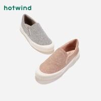 【5.23-5.25 1件3.5折】热风女士时尚休闲鞋H13W9136